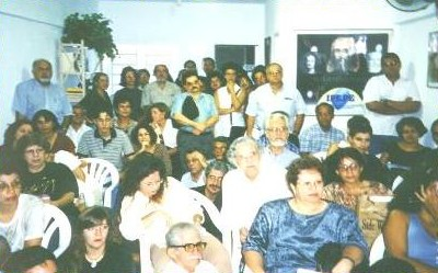 Público durante o Ciclo de Estudos Integrados (CEI).